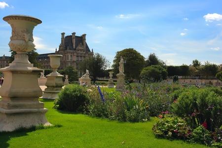 Park outside the Louvre in Paris.  photo