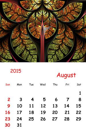 august calendar: 2015. August. Calendar with beautiful fractal pattern.