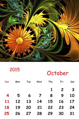 october calendar: 2015. October. Calendar with beautiful fractal pattern.