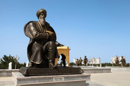monument historical monument: Ashgabat, Turkmenistan - October, 15 2014: Monument historical figure of Magtumguly in the park. Ashkhabad, October, 15 2014. Turkmenistan.
