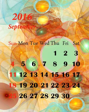 september calendar: 2016. September. Calendar with beautiful fractal pattern.