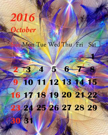 october: 2016. October. Calendar with beautiful fractal pattern.