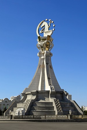 martial ways: Ashgabat, Turkmenistan - October 19, 2015. Monument 5 th Asian Indoor Games and martial arts, which will be held in Ashgabat (Turkmenistan) in 2017, from September 15 to 24. Ashgabat, Turkmenistan - October 19, 2015.