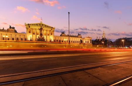 Parlament of Austria in the evening. Vienna. Austria. Europe.