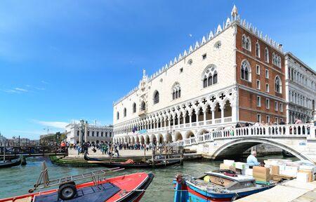 Doge's palace (Palazzo Ducale). Venice. Italy. Stock Photo