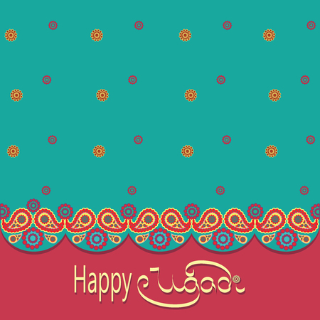 Festival of Ugadi. Paisley. Turquoise and red background. India. Templates cards holiday traditional elements of national ornament. Illustration in vector format