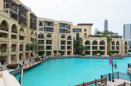 Madinat Jumeirah park with the artificial lake, Dubai, UAE. Editorial