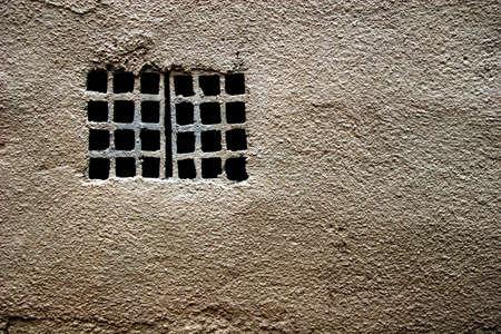 bulwark: Window Stock Photo