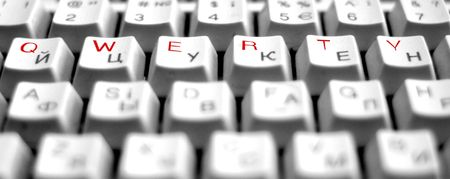 qwerty:  photo with keyboard and text qwerty