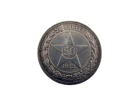 kopek: Old soviet coin with star on back side