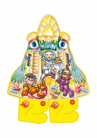cat suit: half baula gift in the form of chocolate blizzard rocket with astronauts cat, crocodile, monkey, bear, girl, lemurs Illustration