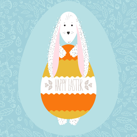 Easter holiday card with cute white rabbit and color egg. Easter invitation, vector design.