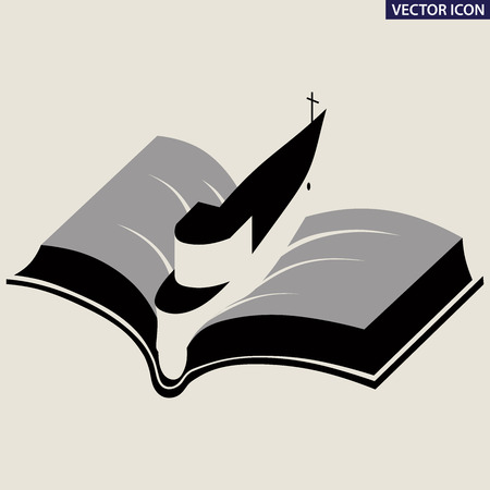 Vector icon reading books traveling in fantasies. Ilustrace