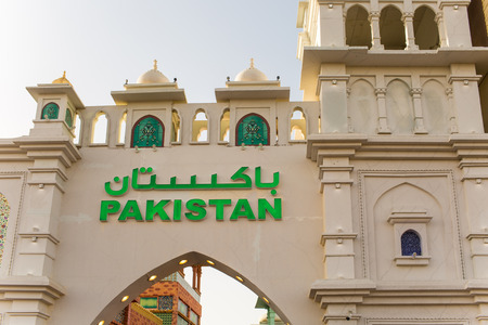 Dubai, United Arab Emirates - March 18 2018: Global Village Pakistan Pavilion the multicultural festival park and the family destination for culture, shopping and entertainment