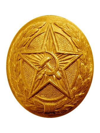 Military emblem from the former Soviet Union photo