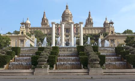 barcelona: BARCELONA, SPAIN - JULY 8, 2015: Catalan National Museum of Art in Barcelona, Spain.