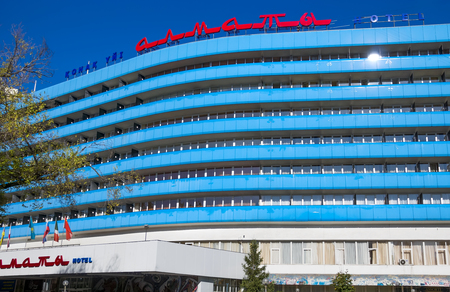 late 60s: ALMATY, KAZAKHSTAN - OCTOBER 20, 2015: Hotel Almaty was built in the late 60s of the last century and is a historical, architectural monument.
