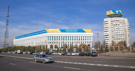 ALMATY, KAZAKHSTAN - OCTOBER 21, 2015: The Republic Square of Kazakhstan. Almaty is the largest city in Kazakhstan, and was the countrys capital until 1997.