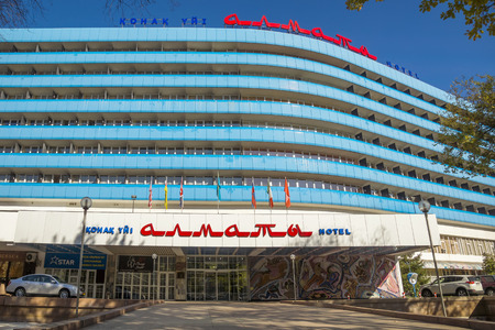 ALMATY, KAZAKHSTAN - OCTOBER 20, 2015: Hotel Almaty was built in the late 60s of the last century and is a historical, architectural monument.