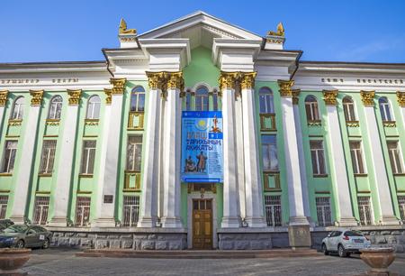 alma: ALMATY, KAZAKHSTAN - NOVEMBER 4, 2015: The building of the Writers Union of Kazakhstan, built in 1938 by architect A. Leppik.