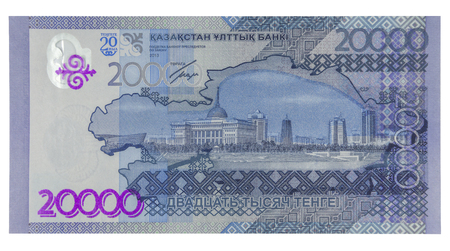 previously: ALMATY, KAZAKHSTAN - JANUARY 28, 2016: The national currency of Kazakhstan - the new 20,000 Tenge banknote - double the highest denomination previously. It was introduced of 1 December 2015.