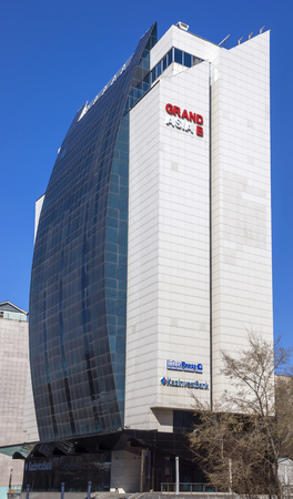 alma: ALMATY, KAZAKHSTAN - MARCH 21, 2016: Business Center Grand Asia is an office building located at Tole bi street in Almaty. Built in 2013.