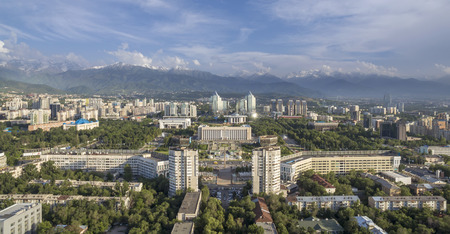 ALMATY, KAZAKHSTAN - JUNE 7, 2016: Aerial view of the building of city administration at the Republic Square in Almaty, Kazakhstan. Editorial