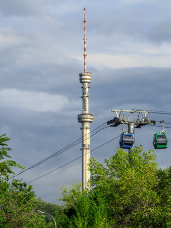 ALMATY, KAZAKHSTAN - MAY 7, 2017: Kok Tobe telecommunication tower in Almaty, Kazakhstan.