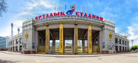ALMATY, KAZAKHSTAN - MAY 21, 2017: Central Stadium in the historic centre of Almaty city, Kazakhstan. Almaty is the largest city in Kazakhstan, and was the countrys capital until 1997. Editorial