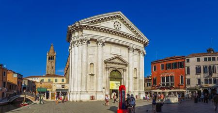 Venice, Italy - June 20, 2017: Museum Leonardo da Vinci in church San Barnaba in Venice, Italy