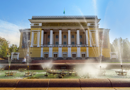 Almaty, Kazakhstan - September 21, 2017: State Academic Opera and Ballet Theater named after Abai in Almaty, Kazakhstan