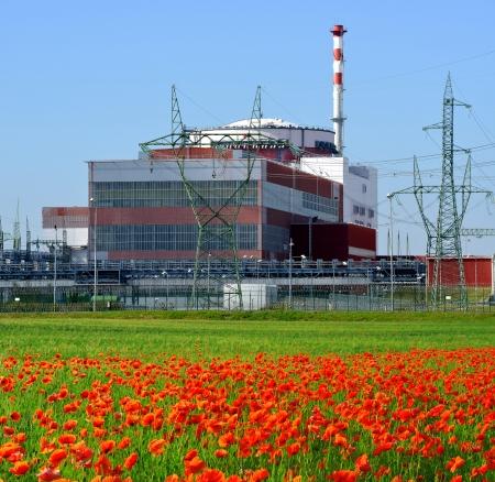 temelin: Reactor of nuclear power plant Temelin - Czech Republic Stock Photo
