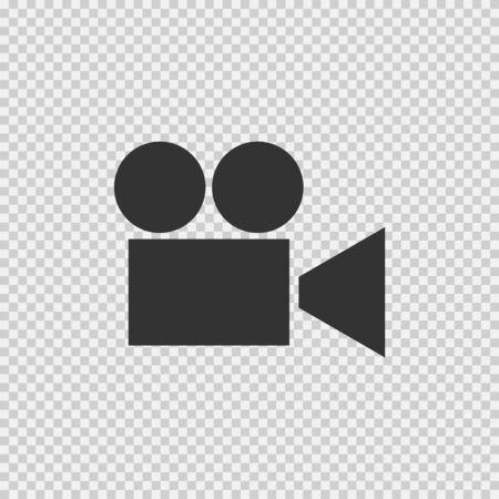 video camera vector icon. Cinema camera. Simple isolated pictogram. Çizim
