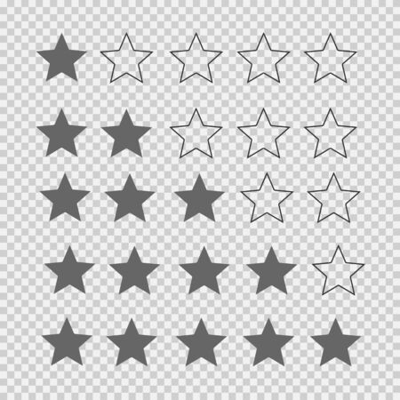 Hotel star rating. Star evaluation. Simple isolated vector icon