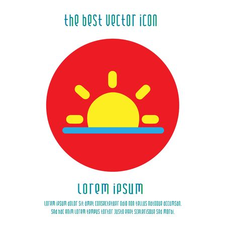 Sunrise or Sunset vector icon. Simple isolated illustration.  イラスト・ベクター素材