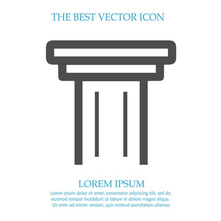 Column vector icon. Simple isolated greek pillar sign symbol.