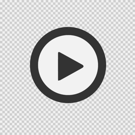 Play button vector icon. Vector illustration
