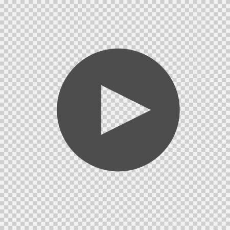 Play button vector icon. Vector illustration 向量圖像