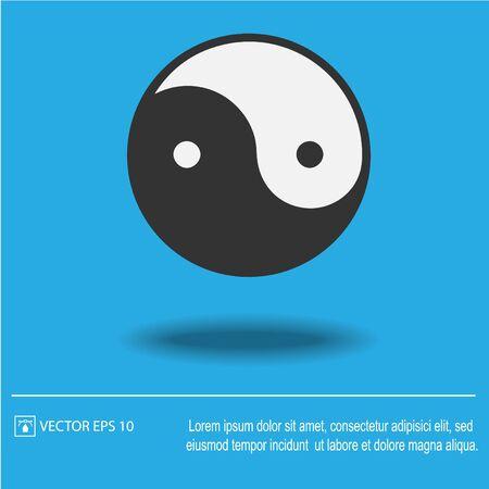 Ying yang symbol vector icon. Verctor illustration