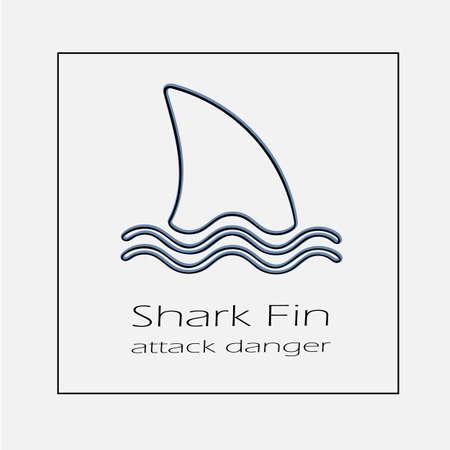 Shark fin vector icon. Simple isolated illustration. Illustration