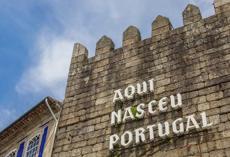 guimaraes: Text Portugal was born here on the city wall in Guimaraes, Portugal