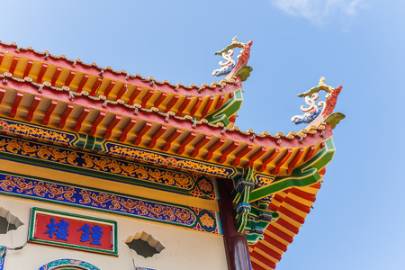 Detail of the Kek Lok Si temple on Pulau Penang in Malaysia. Stock Photo