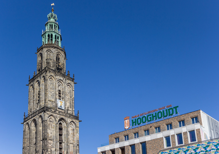 Martini tower and Vindicat building in Groningen, Holland