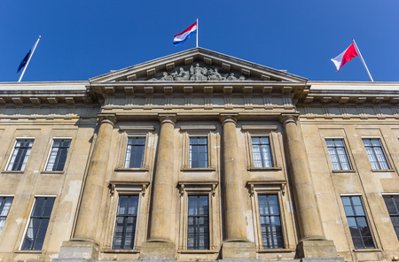 governement: Old city hall building in the center of Utecht, Netherlands