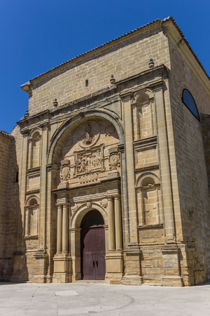 San Francisco monastery in historic city Baeza, Spain