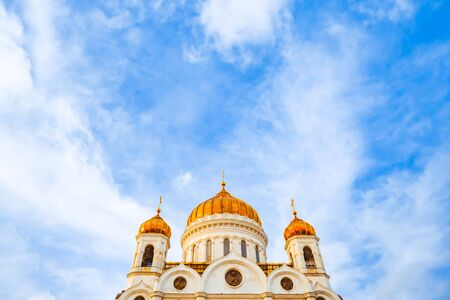 Moscow, Russia-26 October 2019: Cathedral of Christ the Savior in Moscow against the sky and clouds
