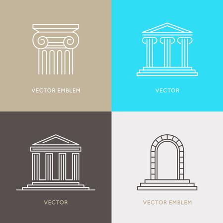 デザイン テンプレート、エンブレムやトレンディな直線的なスタイルのアーキテクチャと法の概念と記号のアイコンのベクトルを設定