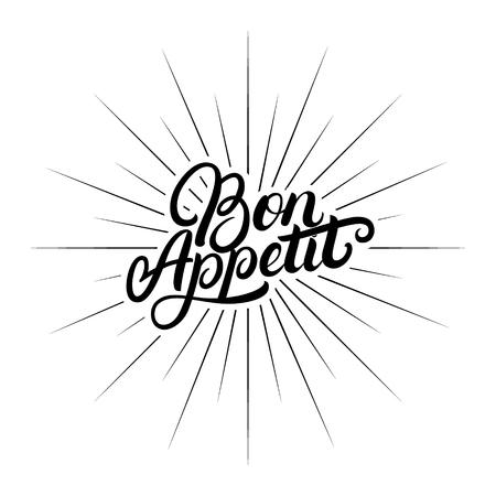Bon Appetit hand written lettering quote. Inspirstional phrase. Modern brush calligraphy. Vector illustration.