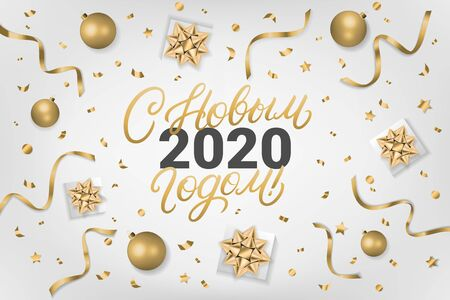 Happy New Year 2020 lettering text in russian Russsian inscription with gift boxes, golden bow, ribbons and sparkling confetti on gray background. Realistic festive style. Vector illustration