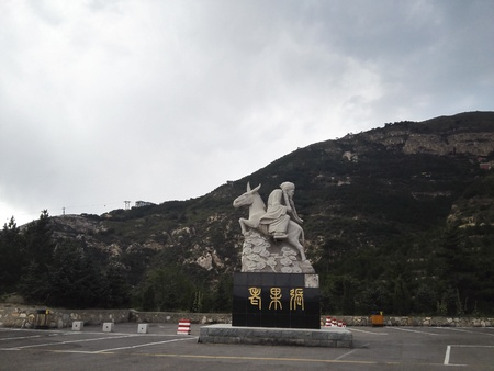 Mt Hengshan entrance sculpture Editorial
